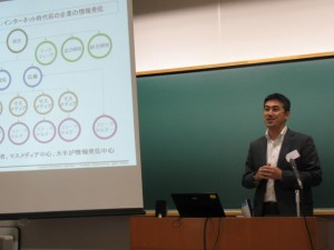 日本広報学会にて研究発表に参加してきました