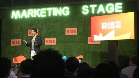 RISE2015香港