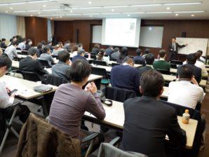 公開セミナー 「企業広報力強化のためのソーシャルメディア活用戦略コース」