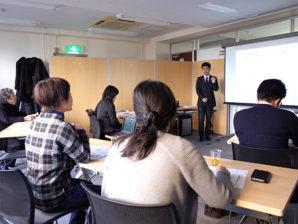 【現場レポート】 新春セミナー第1弾 「企業サイトのオンラインコミュニケーション講座」