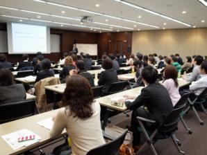 弊社代表セミナーのお知らせ(東京、名古屋、福岡)