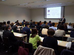 3月13日日本PR協会「デジタルメディア・スタディ」実施しました。